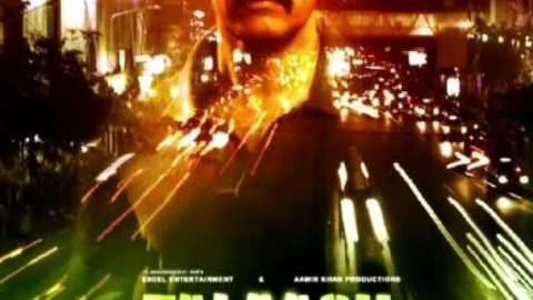 """Sanket's Review: """"Talaash"""" is not entirely engaging, though its fairly good!"""