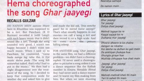 Blast from the Past: Hema choreographed the song Ghar Jaayegi