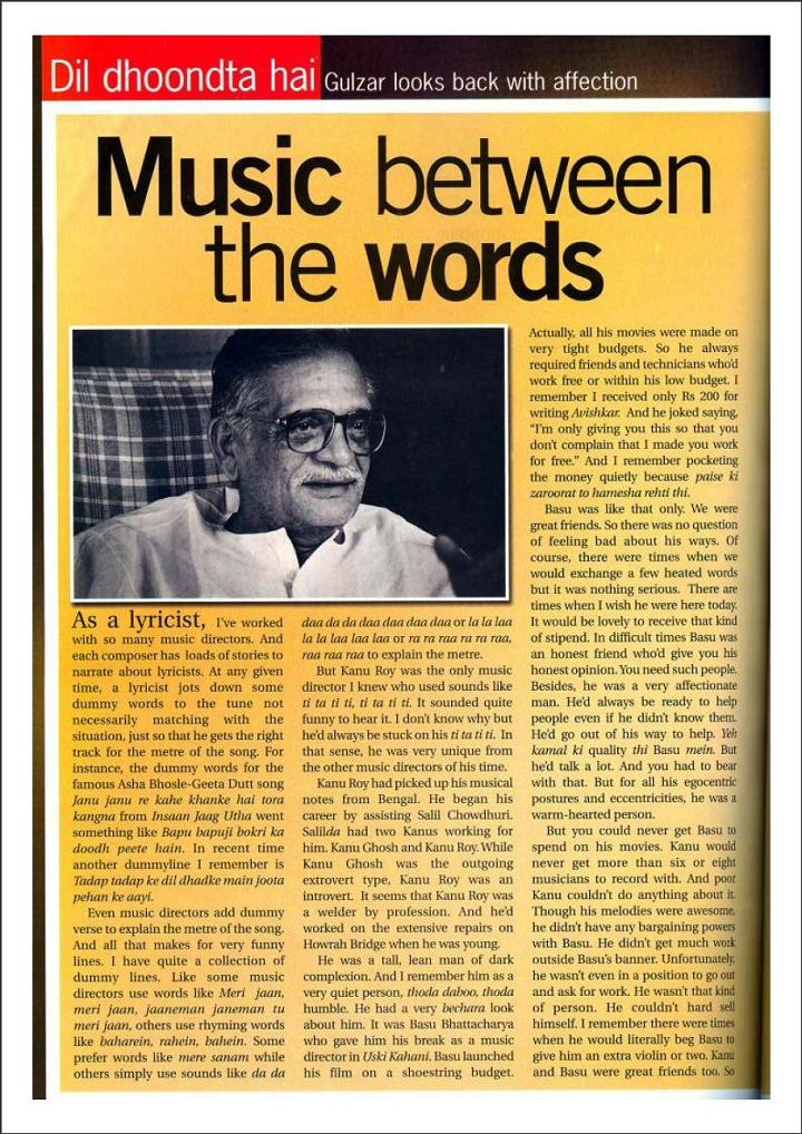 Blast from the Past: Gulzar's Interview on Music Director Kanu Roy