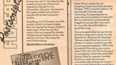Blast from the Past: Aamir Khan's reason for not accepting Saajan