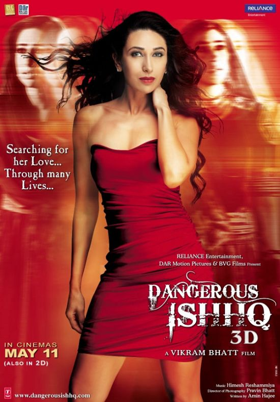 Dangerous Ishhq First Look Posters