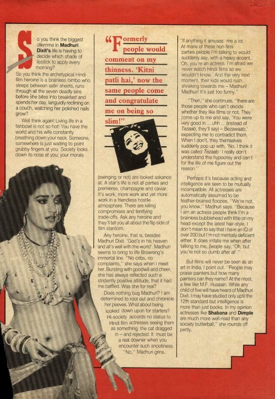 Blast from the Past: Madhuri Dixit Interview