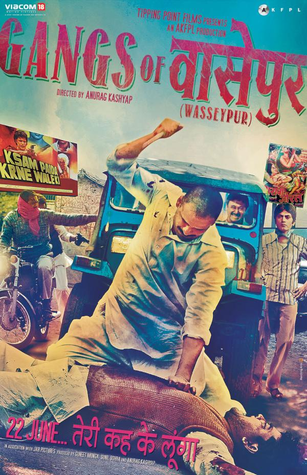 "Sanket's review: ""Gangs Of Wasseypur 1"" has wit and cleverness, but its way too long."
