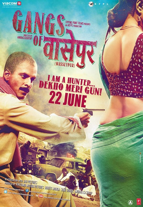 Gangs of Wasseypur First Look Poster Updated