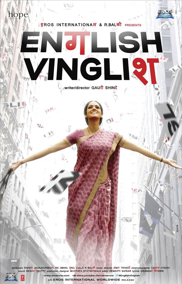English Vinglish First Look Poster and Synopsis