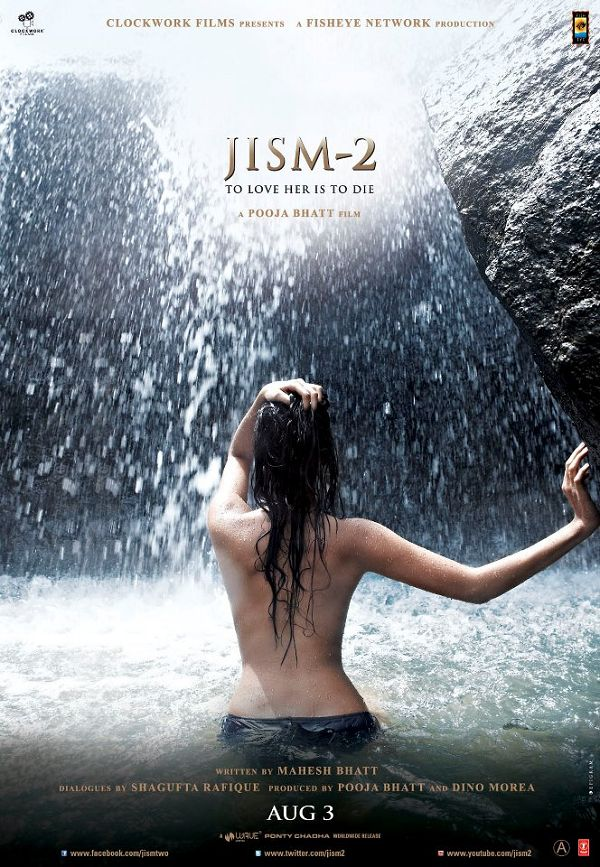 "Sanket's Review: ""Jism 2"" – suitable tagline would have been 'to watch this film is to laugh.'"