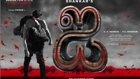 "EXCLUSIVE: First look poster of Shankar's "" I """