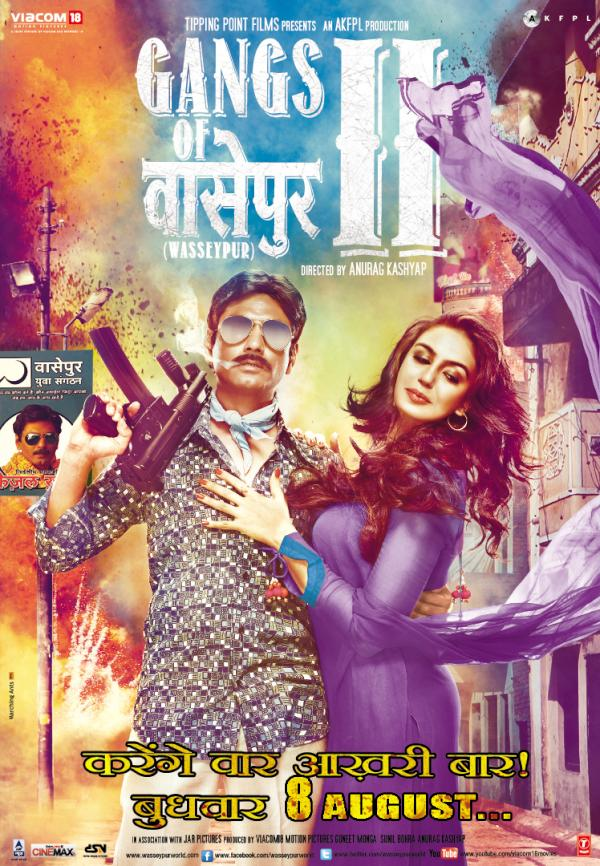 Gangs of Wasseypur II First Look Poster Updated