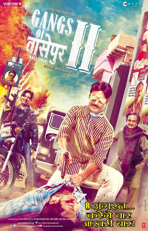"Sanket's Review : ""Gangs of Wasseypur 2"" is well organized and smartly assembled."