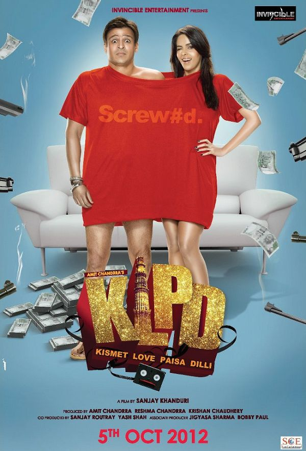 KLPD Kismet Love Paisa Dilli First Look Poster