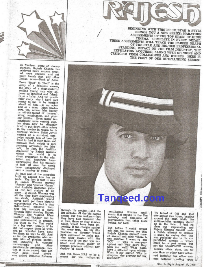 Rajesh Khanna Interview and Career and Boxoffice Analysis Article from 1975