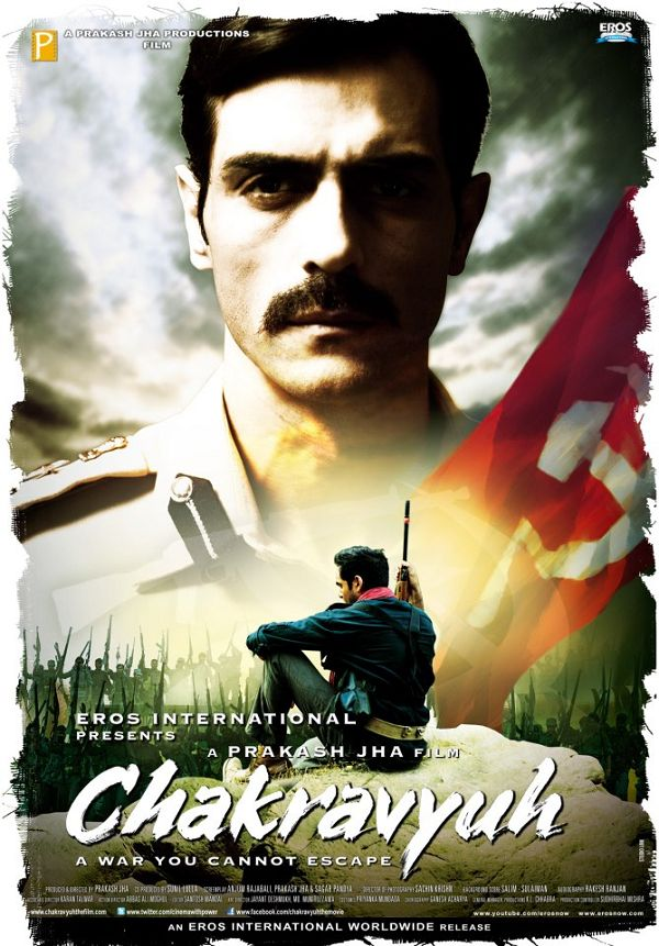 Chakravyuh First Look Posters Updated