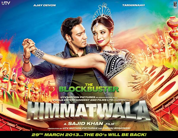 Himmatwala First Look Posters
