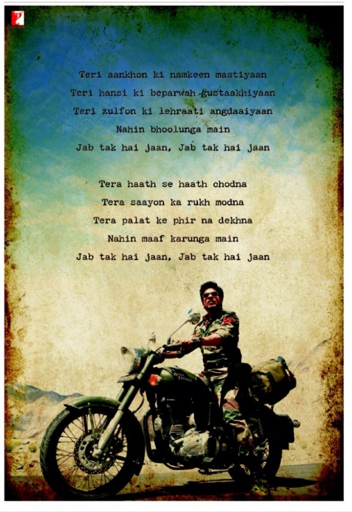 My thoughts on Jab Tak hai Jaan : The Death of