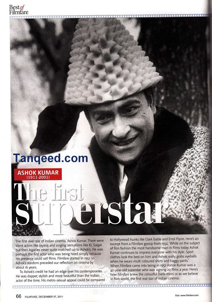 Ashok Kumar: The First Superstar - Filmfare Article