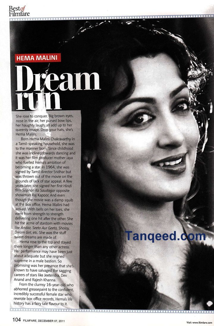Hema Malini: Dream Run - Filmfare Article