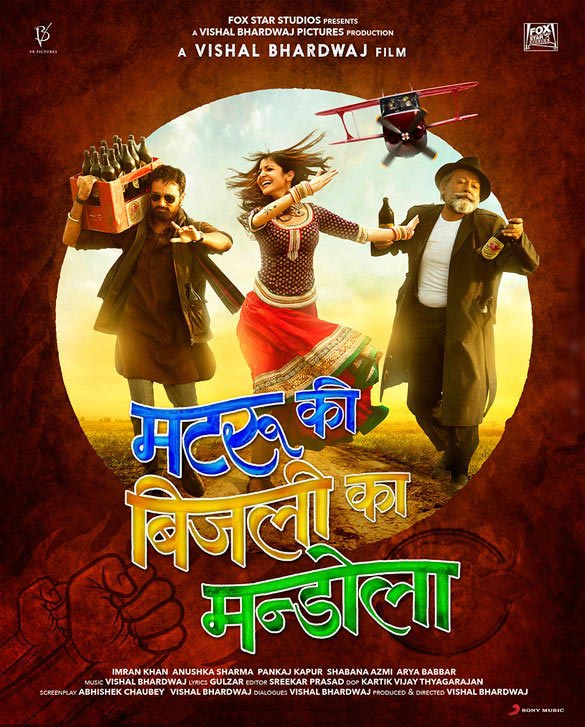"Sanket's Review: ""Matru Ki Bijlee Ka Mandola"" suffers from its over-ambitious director, though is saved by the performers."