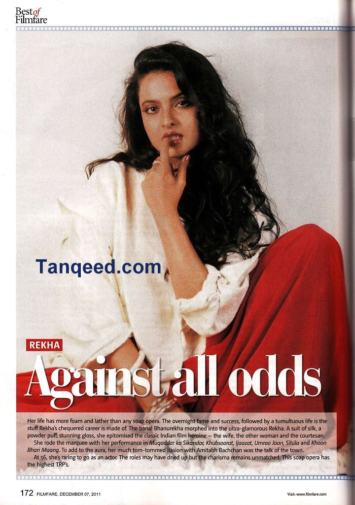 Blast from the Past: Filmfare Article on Rekha from 2011