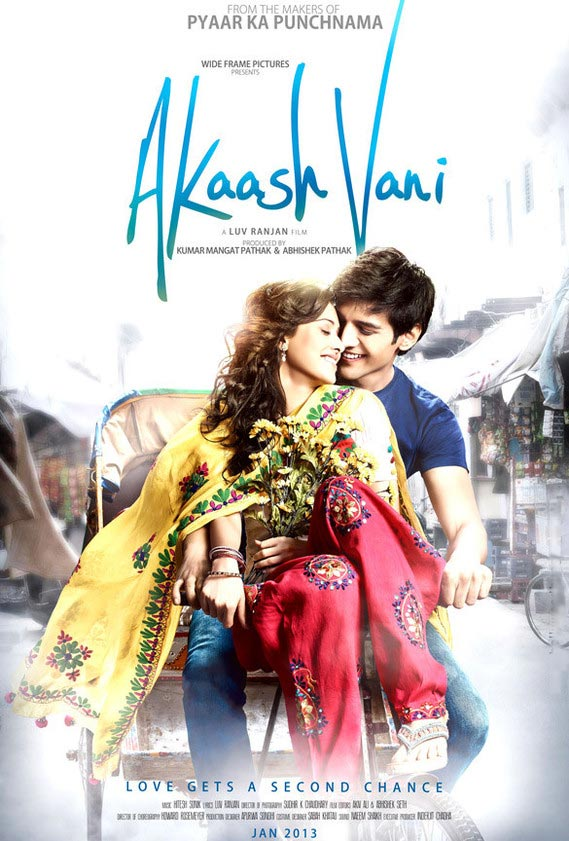 AkaashVani First Look Poster