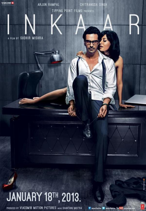 "Sanket's Review: ""Inkaar"" is frustratingly poor film."