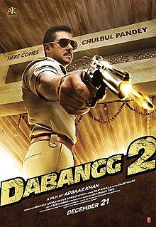 My Take On Dabangg 2