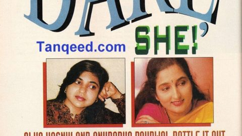 Blast from the Past: Alka Yagnik lashes out at Anuradha Paudwal
