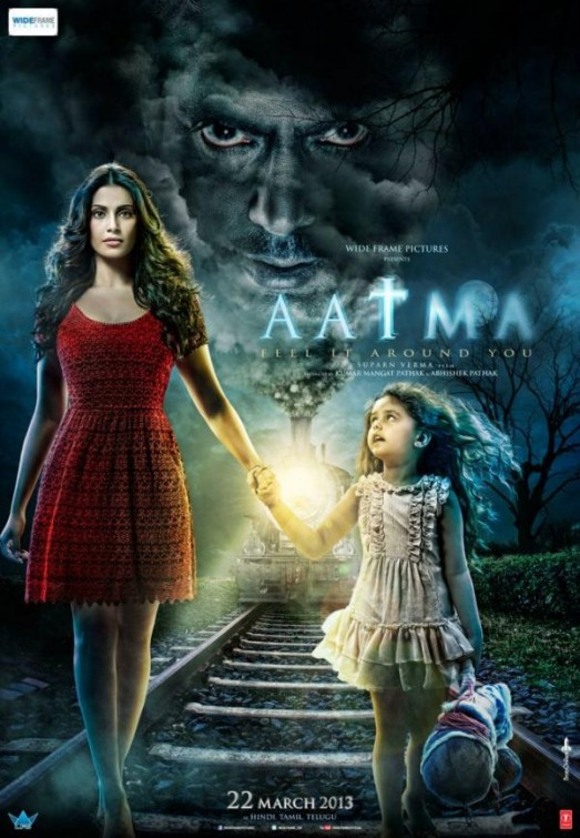 Aatma Movie Review - Roma Heer & Gautam Batra