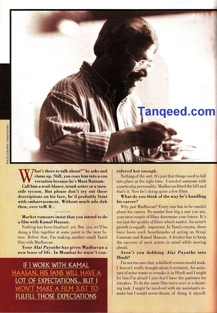 Blast from the Past: Mani Ratnam's Filmfare Interview from 2001