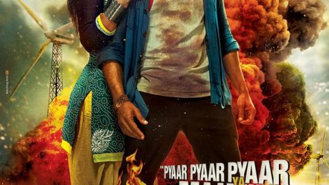 R… Rajkumar First Look Posters