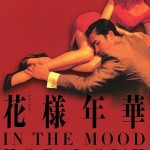In_the_Mood_for_Love_movie