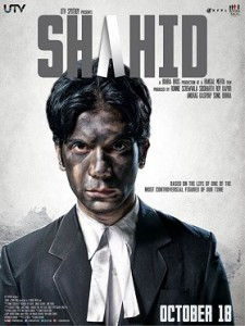 Shahid Movie Review by Sputnik