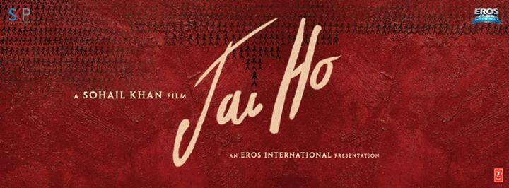 My Take On Jai Ho - FS