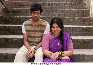 First Look of Dum Laga Ke Haisha