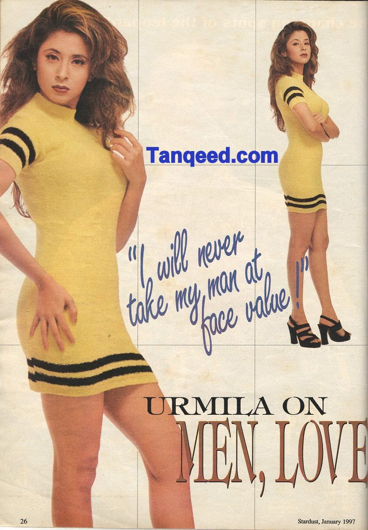 Blast from the Past: Urmila's Stardust Interview from 1997