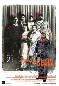 Sanket's Review: Ankhon Dekhi is enjoyable comic satire