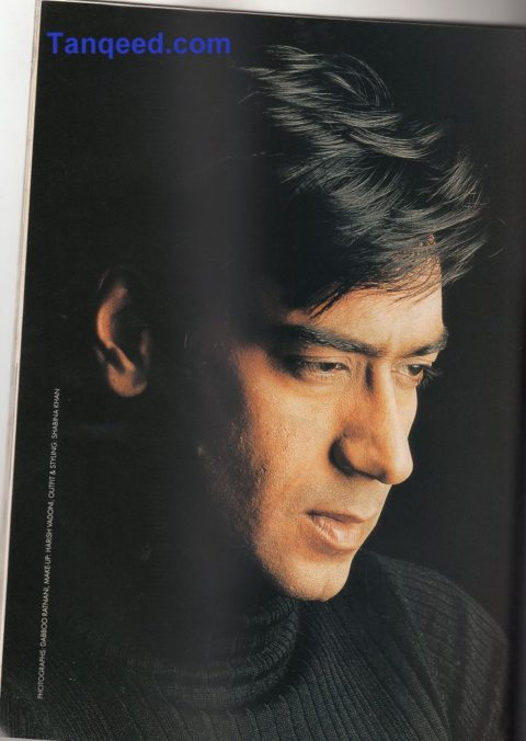 Blast from the Past: Ajay Devgn's Filmfare Interview after release of Company