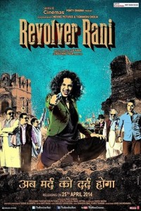 Sanket's Review: Revolver Rani is an awful attempt to make a dark satirical comedy.