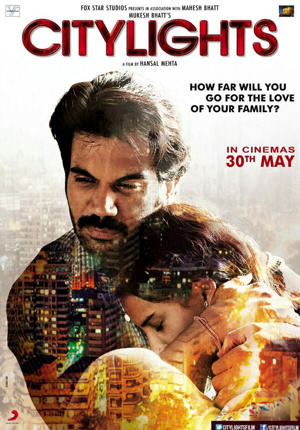 City Lights First Look Poster