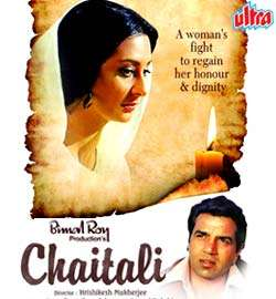 Recalling: Chaitali (1975)