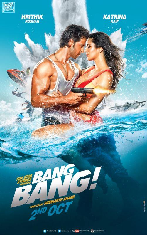 Bang Bang First Look Poster