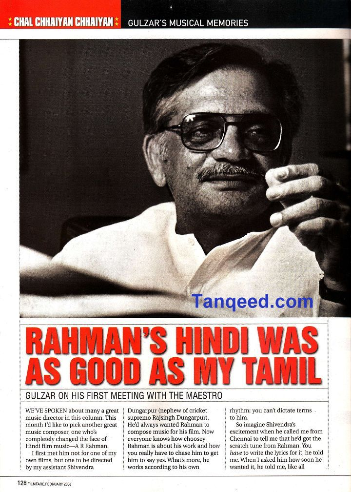Gulzar on his first meeting with A.R. Rahman