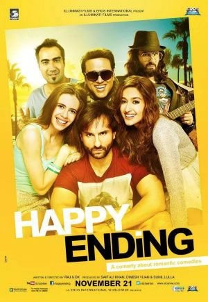 Happy Ending Boxoffice Collections Thread