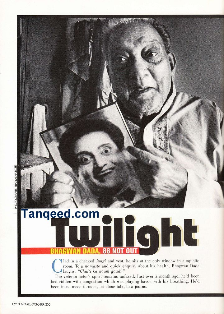 Blast from the Past: Bhagwan Dada's last Filmfare Interview