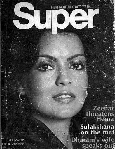 324551-zeenat-aman-on-the-cover-of-super-october-1977