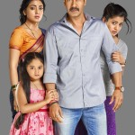 Drishyam Boxoffice Collections Thread