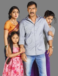 Sanket's Review: Drishyam