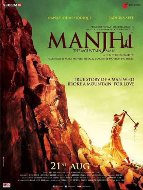 Sanket's Review: Manjhi