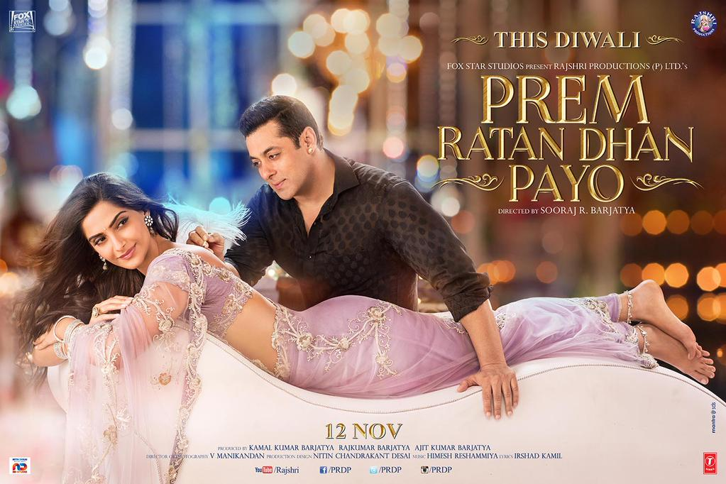 Prem Ratan Dhan Payo First Look starring Salman Khan