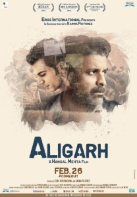 Aligarh Movie Review by Sputnik