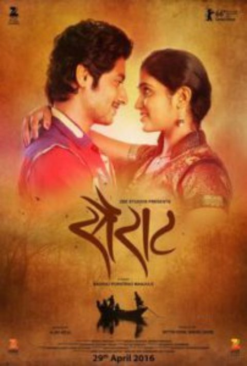 Sanket's Review: Sairat (Marathi)